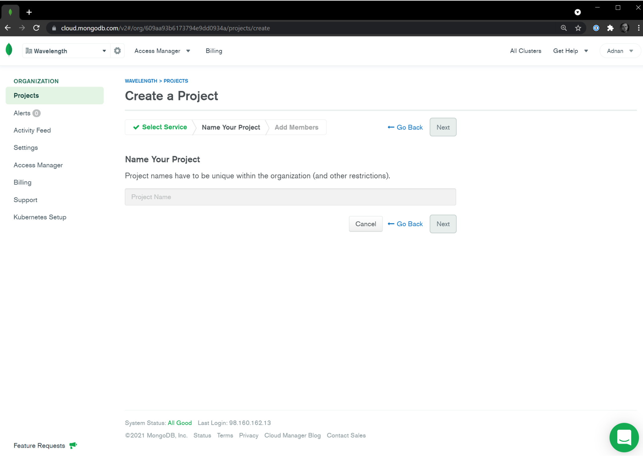 Creating a Cloud Manager Project